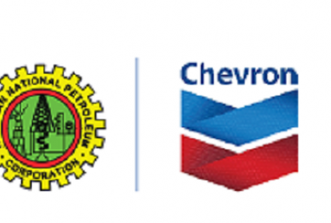 NNPC/Chevron National University Scholarship 2016/2017