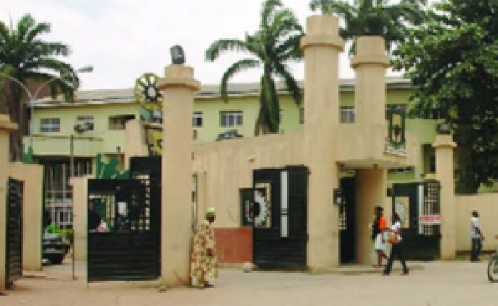 IMT Enugu Releases ND Merit Admission list for 2016/2017