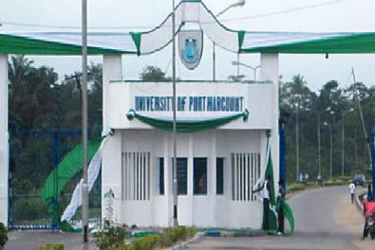 uniport-gate