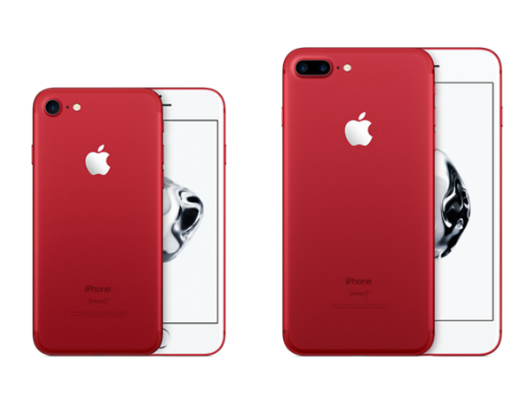 iphone-apple-red-acadaextra