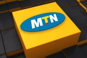 MTN Foundation Scholarship Application 2017 Commences