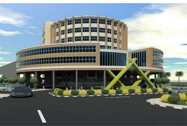 Nigerian Army University to begin operation by 2018/2019 session
