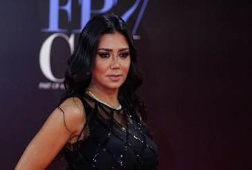 Egyptian actress Rania Youssef Charged over Revealing Dress