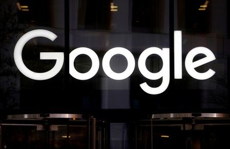 Google Map will now Talk to you in Nigeria Accent
