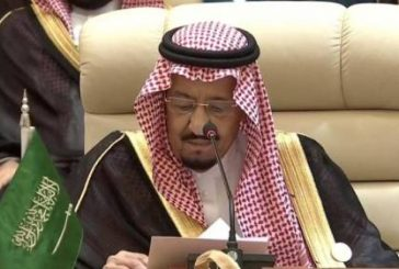 Saudi offers Scholarship to 424 Nigerian Students